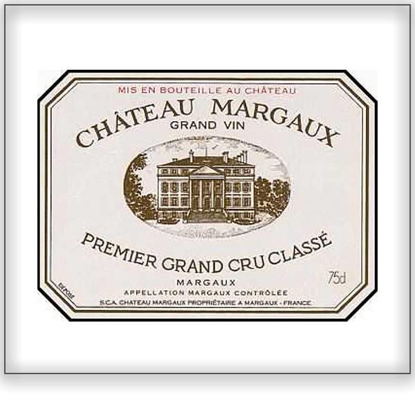 Chateau Margaux<a href=/margaux>Bordeaux, France ➤</a>