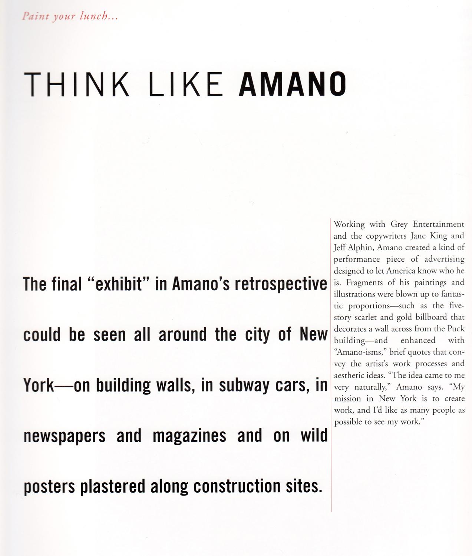THINK LIKE AMANO-5.jpg