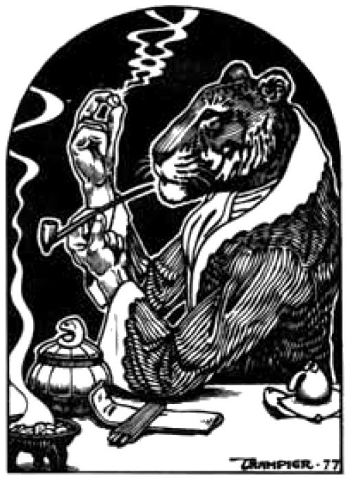 Monster Manual,  1977 TSR Inc.