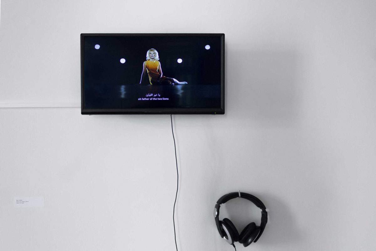 Adel Abidin, Three Love Songs, 2010 | Reassembly exhibition – Tinos Quarry Platform