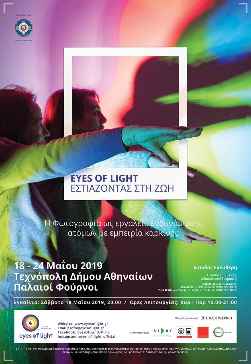 Poster EoL.jpg