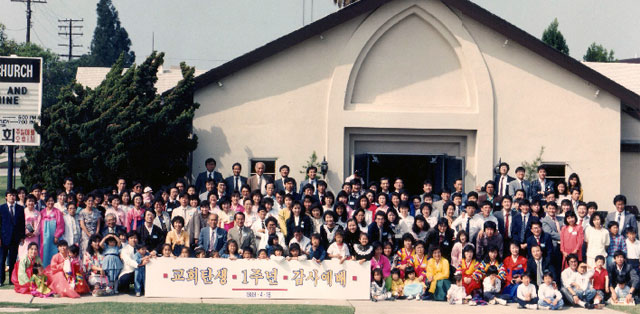 SRCC 1st Anniversary, April 1989