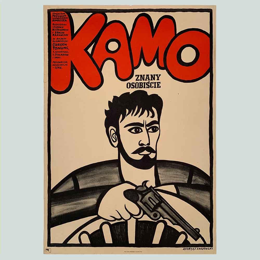 Andrzej Krajewski | Kamo | Polish School of Posters