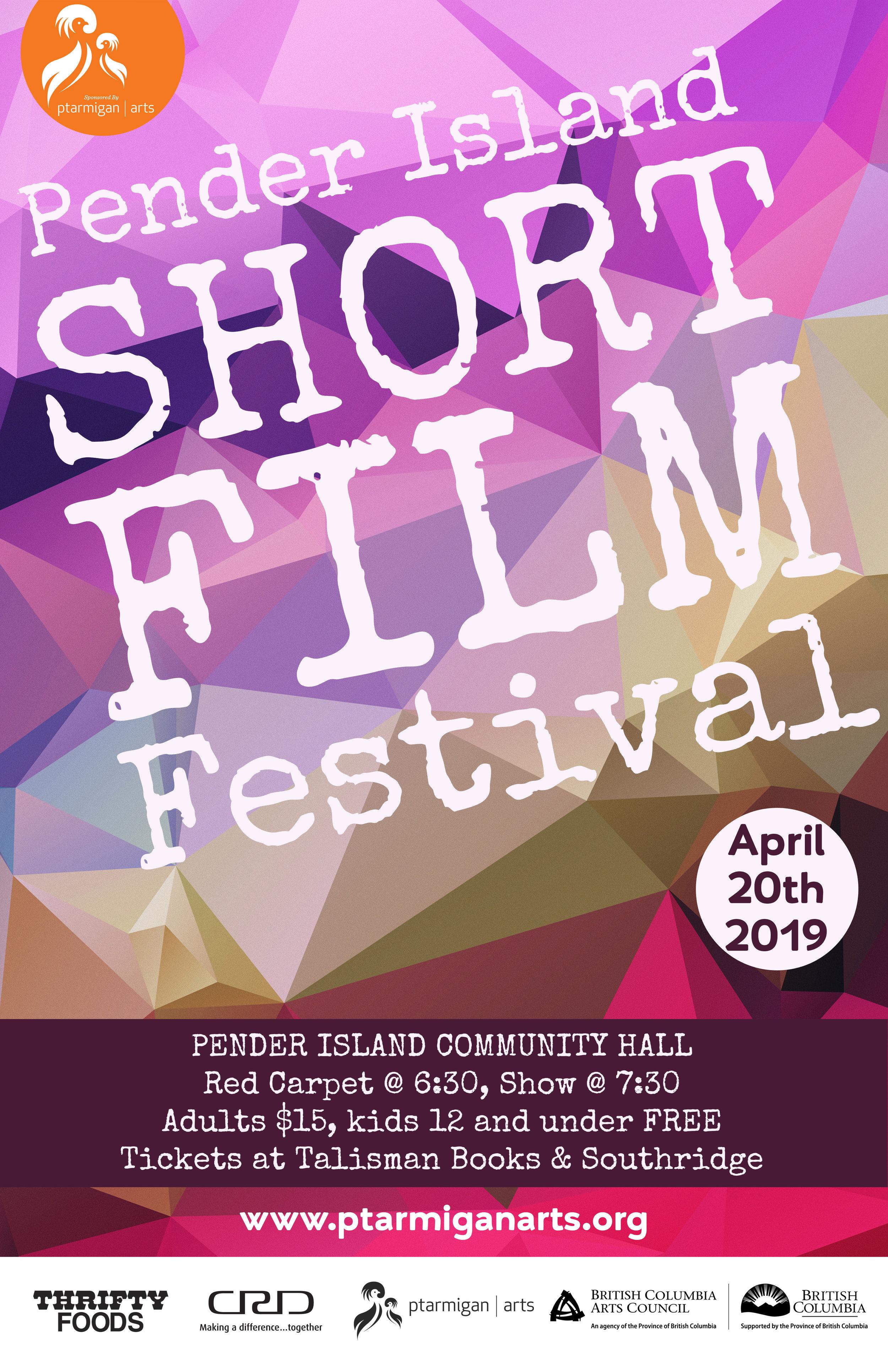 Film Fest Poster.jpg