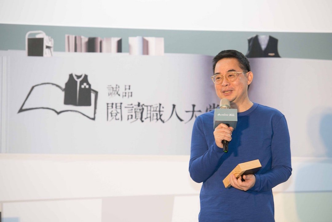 Jimmy Liao at the event.  Credit: 台北書展基金會 / Facebook