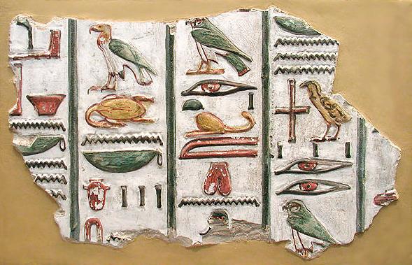 Egyptian Hieroglyphs Image source:  http://www.egyptarchive.co.uk/html/british_museum_29.html