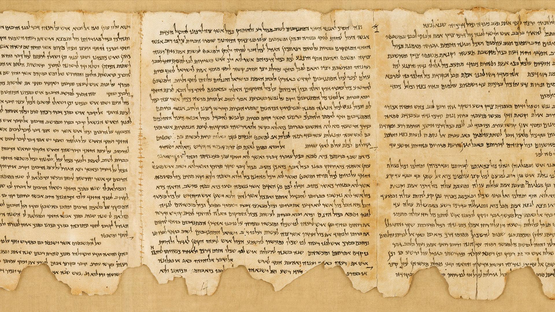 The Dead Sea Scrolls image source: https://www.imj.org.il/en/wings/shrine-book/dead-sea-scrolls