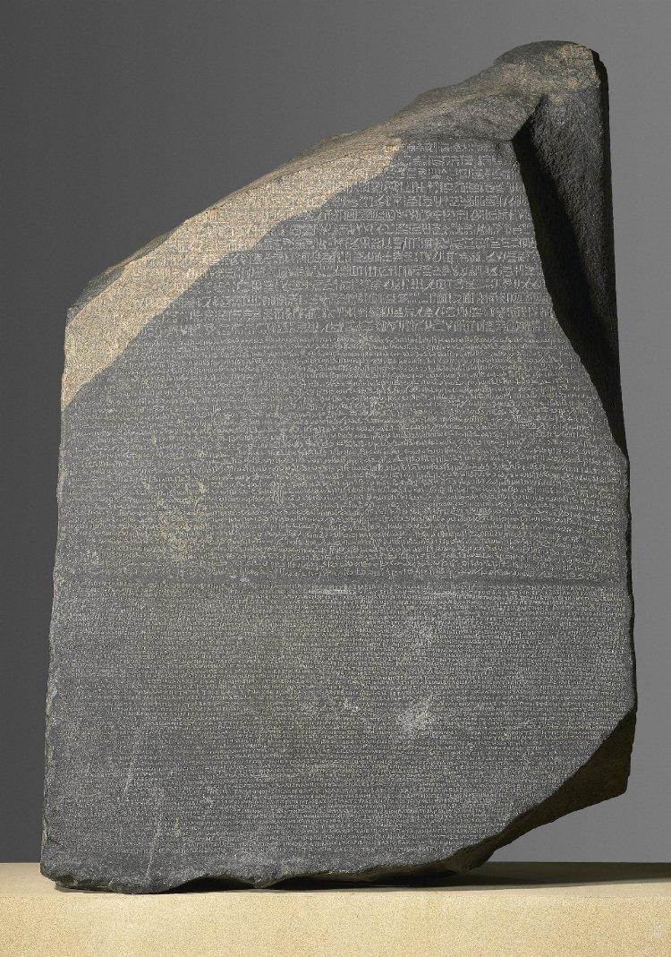 The Rosetta Stone image source:  https://www.britishmuseum.org
