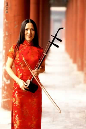 Xiao Dong Wei - Don't miss a musical performance by Kresge Artist Fellow Xiao Dong Wei, who will be playing traditional Chinese instruments, the Guzhengand Erhu.She has been a guest soloist with DSO and currently teaches Chinese music ensemble at the University of Michigan.Sunday, January 13, 12:30 – 1 p.m.SEE MORE ABOUT XIAO DONG WEI: https://vimeo.com/62347232