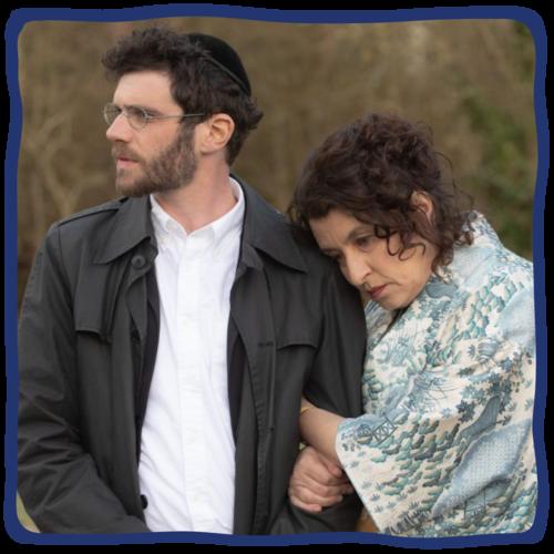 Detroit Jewish Film Festival