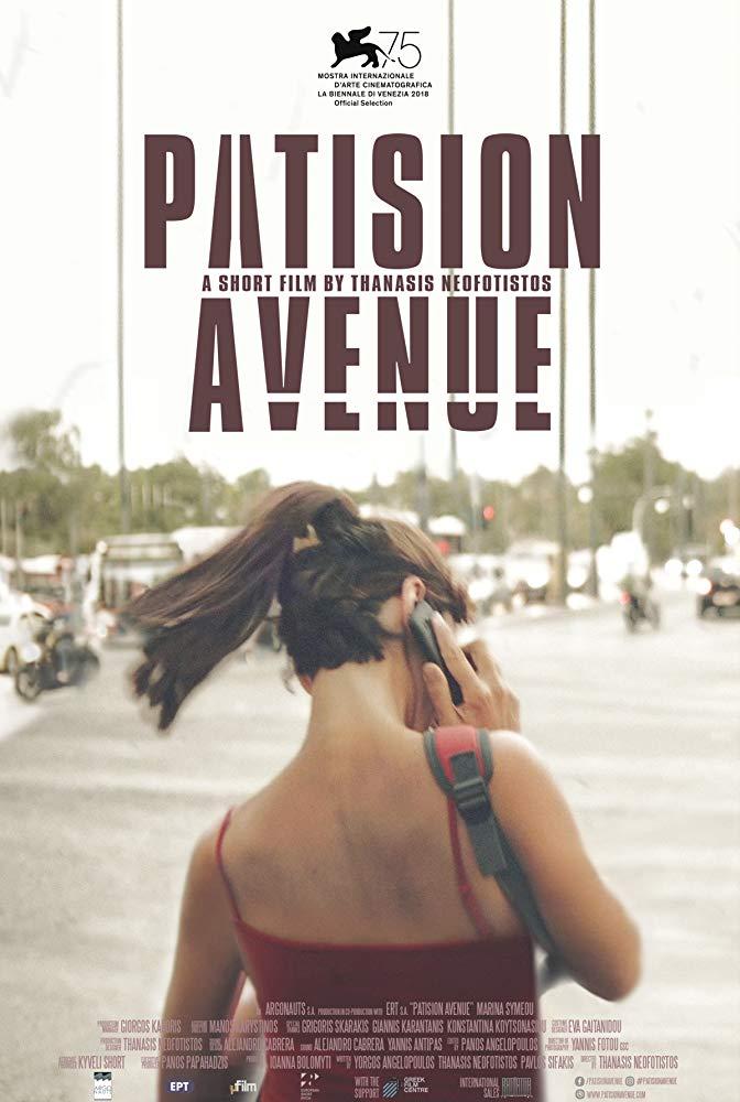 Patision Avenue.jpg