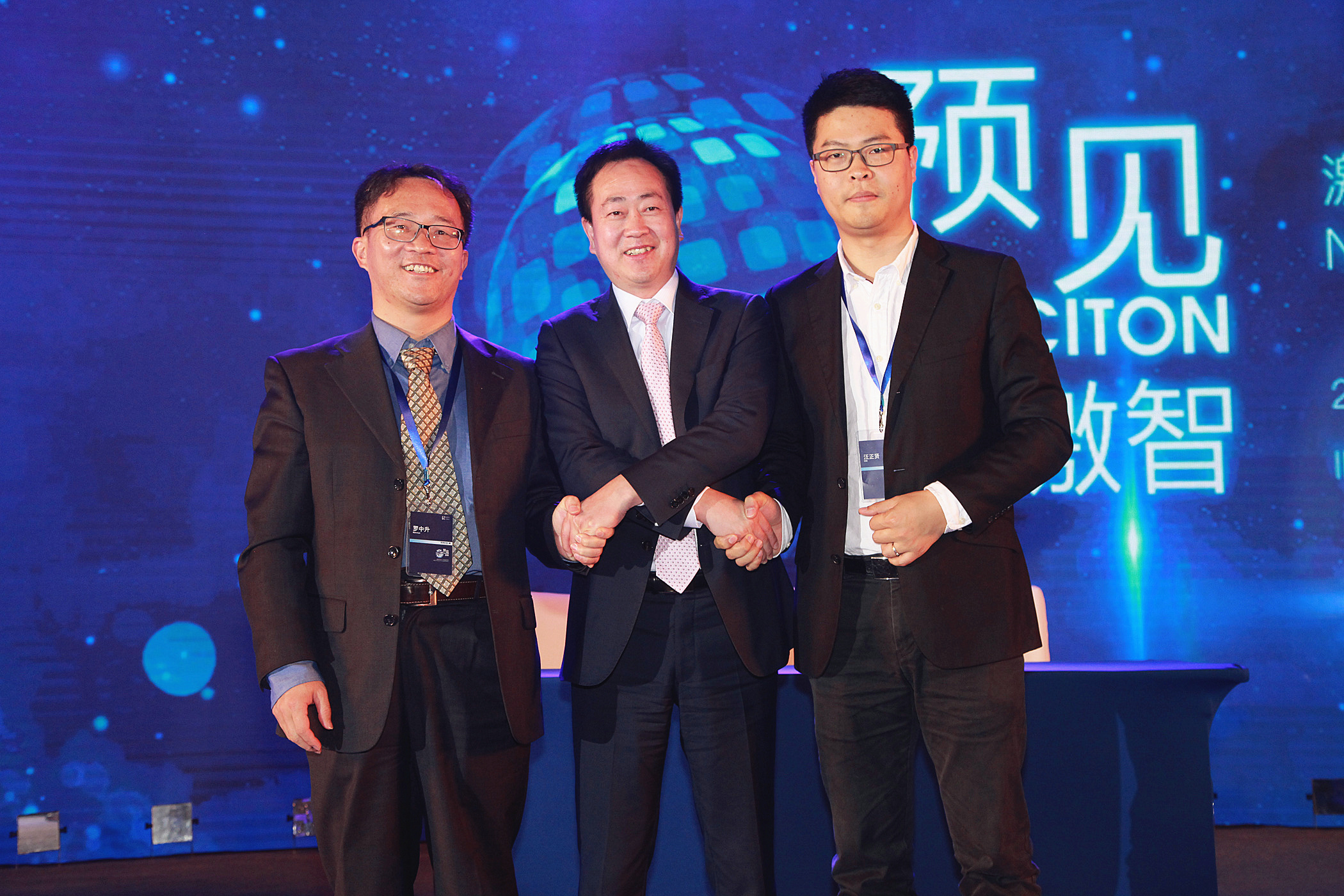 Quantum Dot Partnership