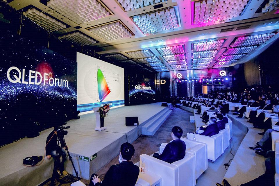 QLED Forum