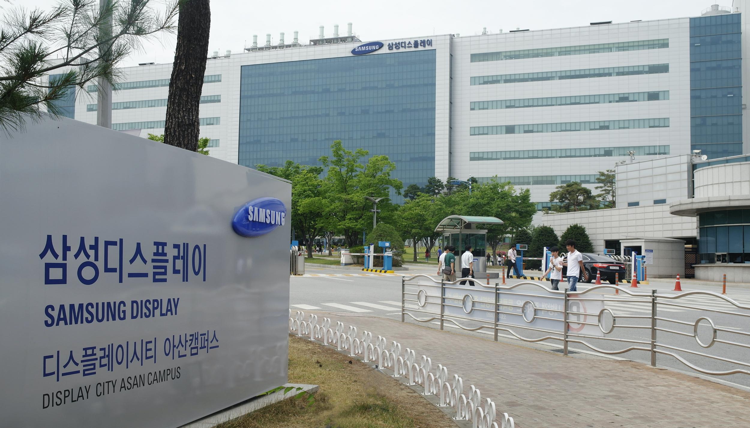 Samsung Display Asan Campus, Chungnam, South Korea where the Quantum Dot display fab will be built.