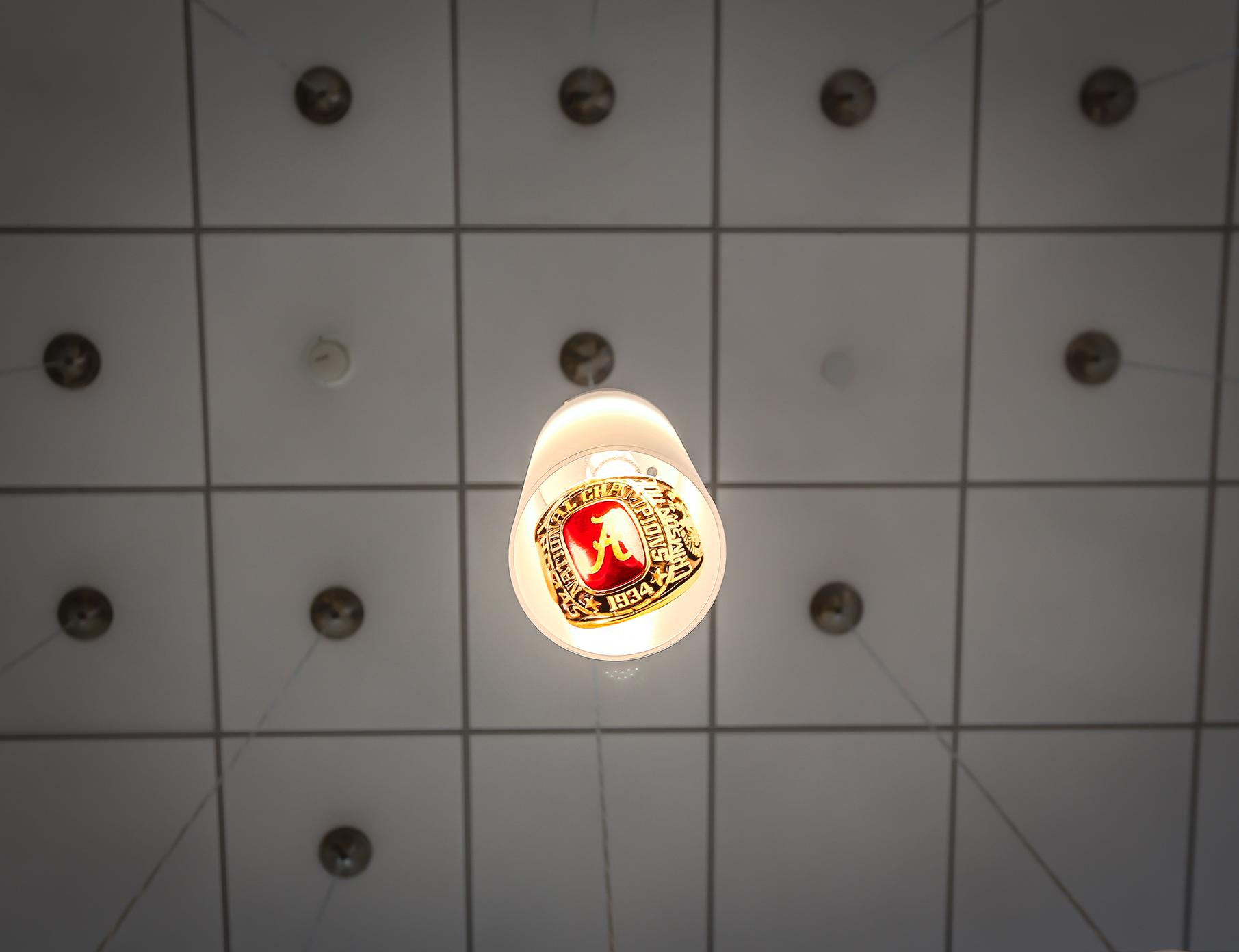 Bama RL-17.jpg
