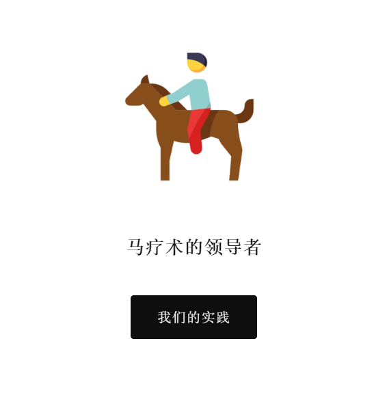 chinese_horse_flaticon.PNG