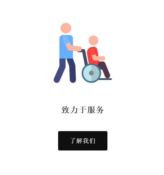 chinese_service_flaticon.PNG