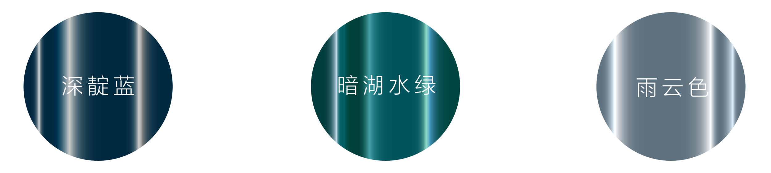 Color icon26-17.png