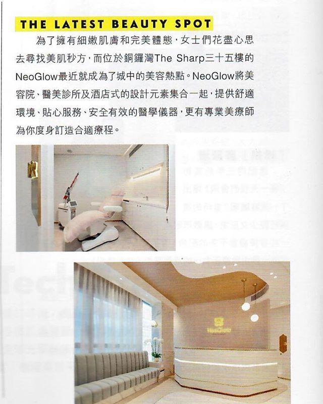 Neoglow on @cosmopolitan_hk cosmopolitan! 📰 check it out ! 📍📌#beautysecret #beauty #aesthetic #medical #magazine #cosmopolitan #media #press