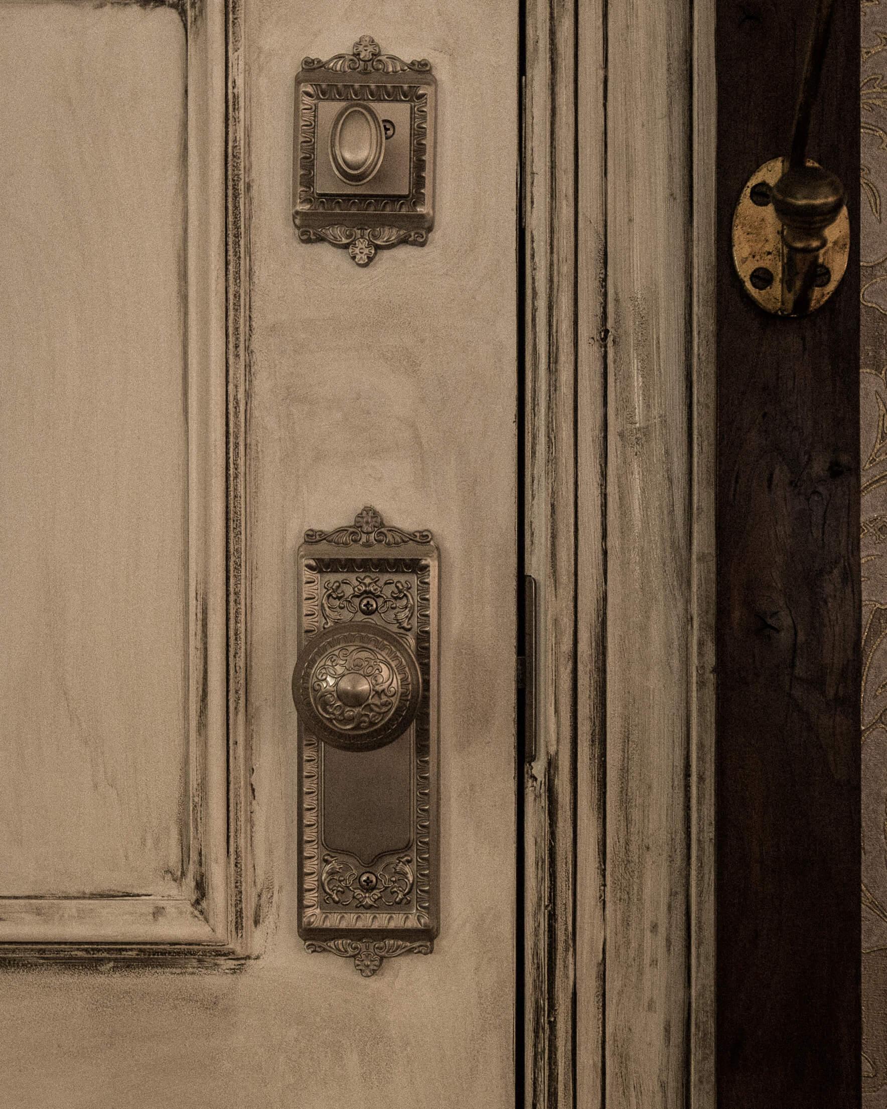 READ_HOUSE_311_DOOR_PHOTO.jpg