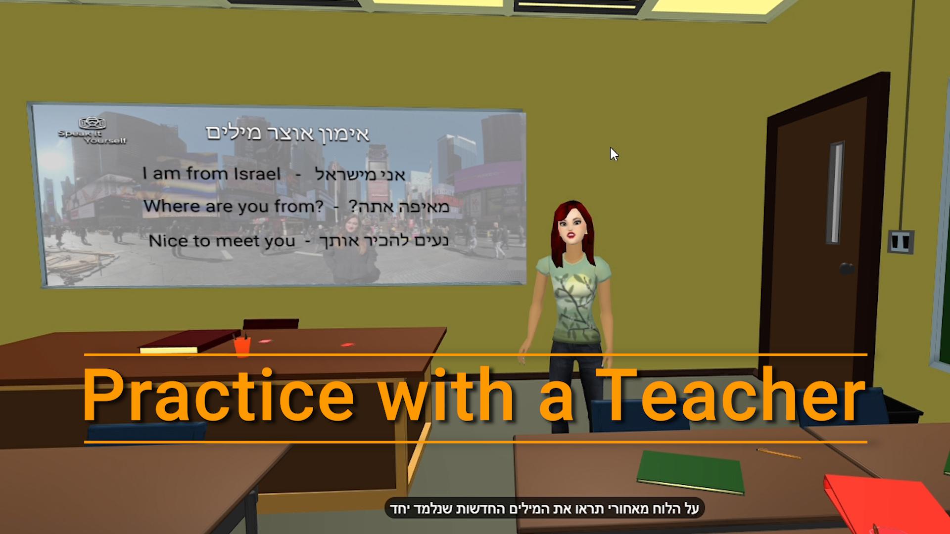 Practice with a teacher.jpg