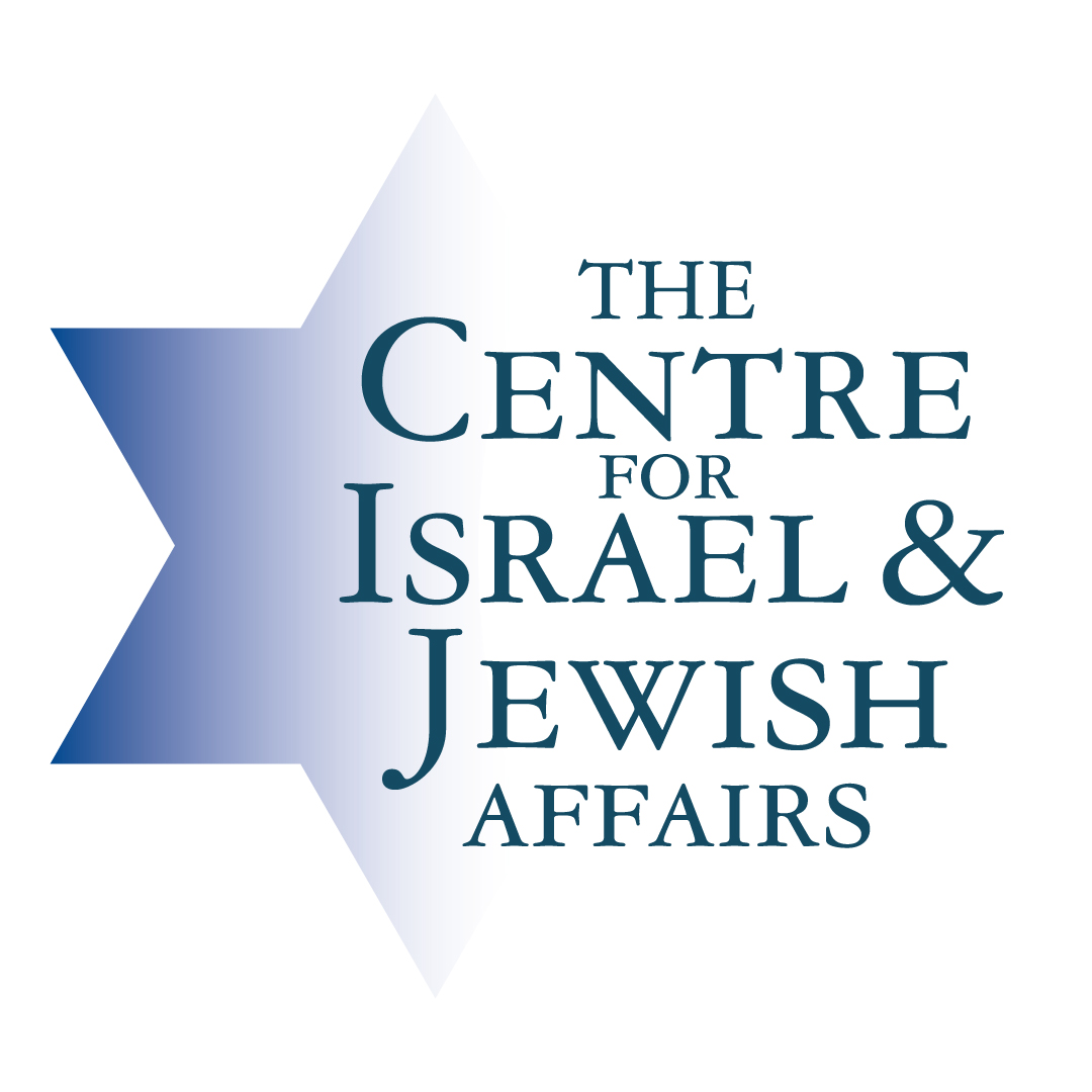 Copie de The Centre for Israel and Jewish Affairs