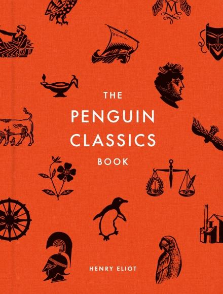 Image from  Penguin Random House