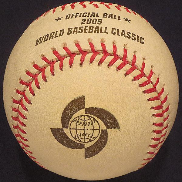 2009_world_baseball_classic2.JPG