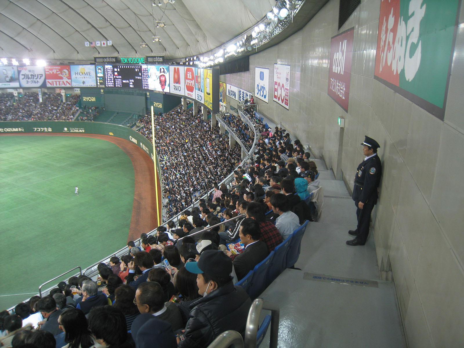 2012_tokyo_dome2.jpg