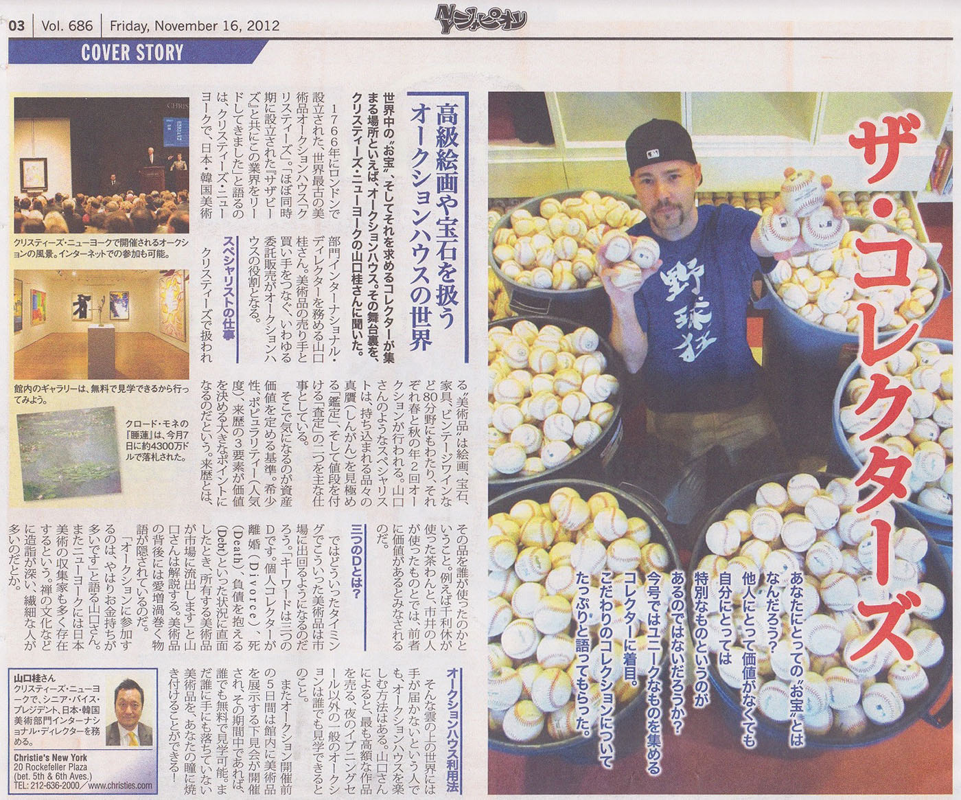 japion1d.jpg