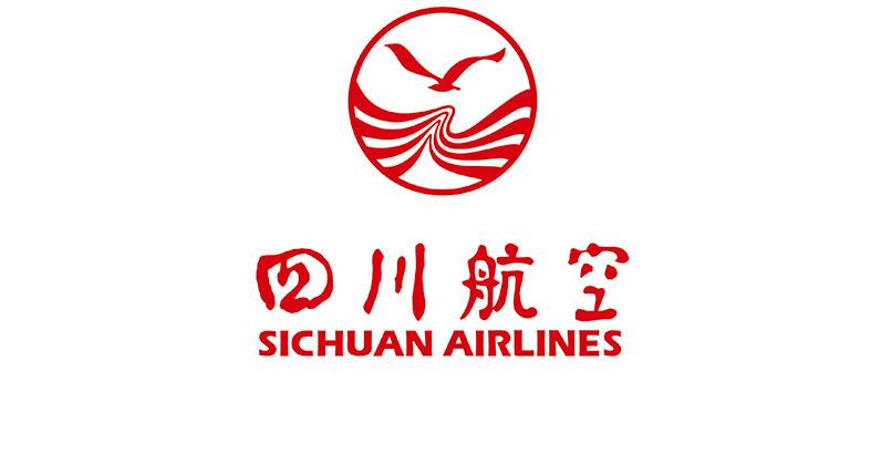 Sichuan_Airlines_Logo_2.jpg