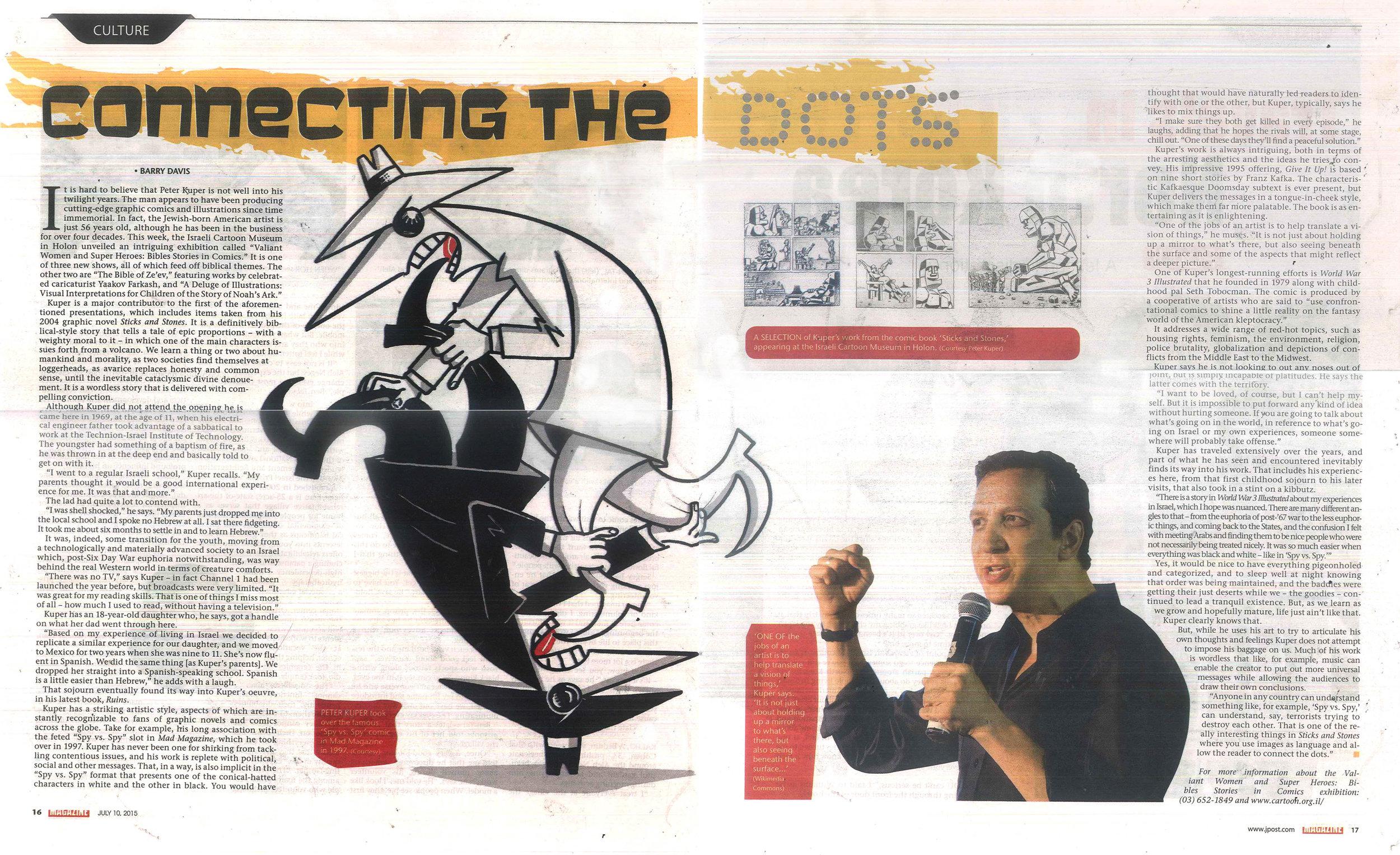 מגזין סוף השבוע של ג'רוזלם פוסט - ריאיון עם פיטר קופר-4.jpg