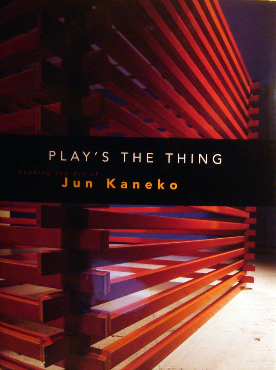 Cover art for  Play's The Thing , UNL Press, 2010.