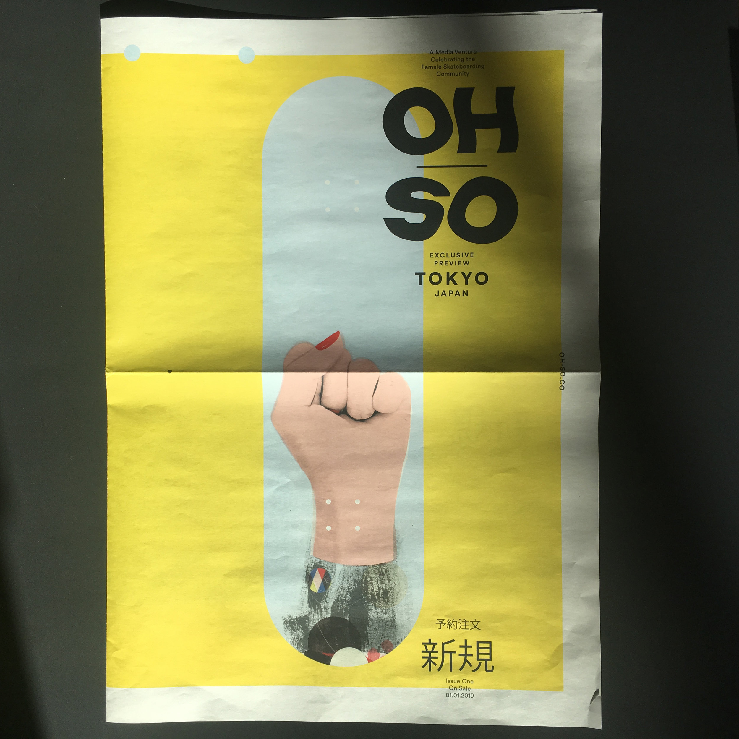 1 Front Cover.JPG