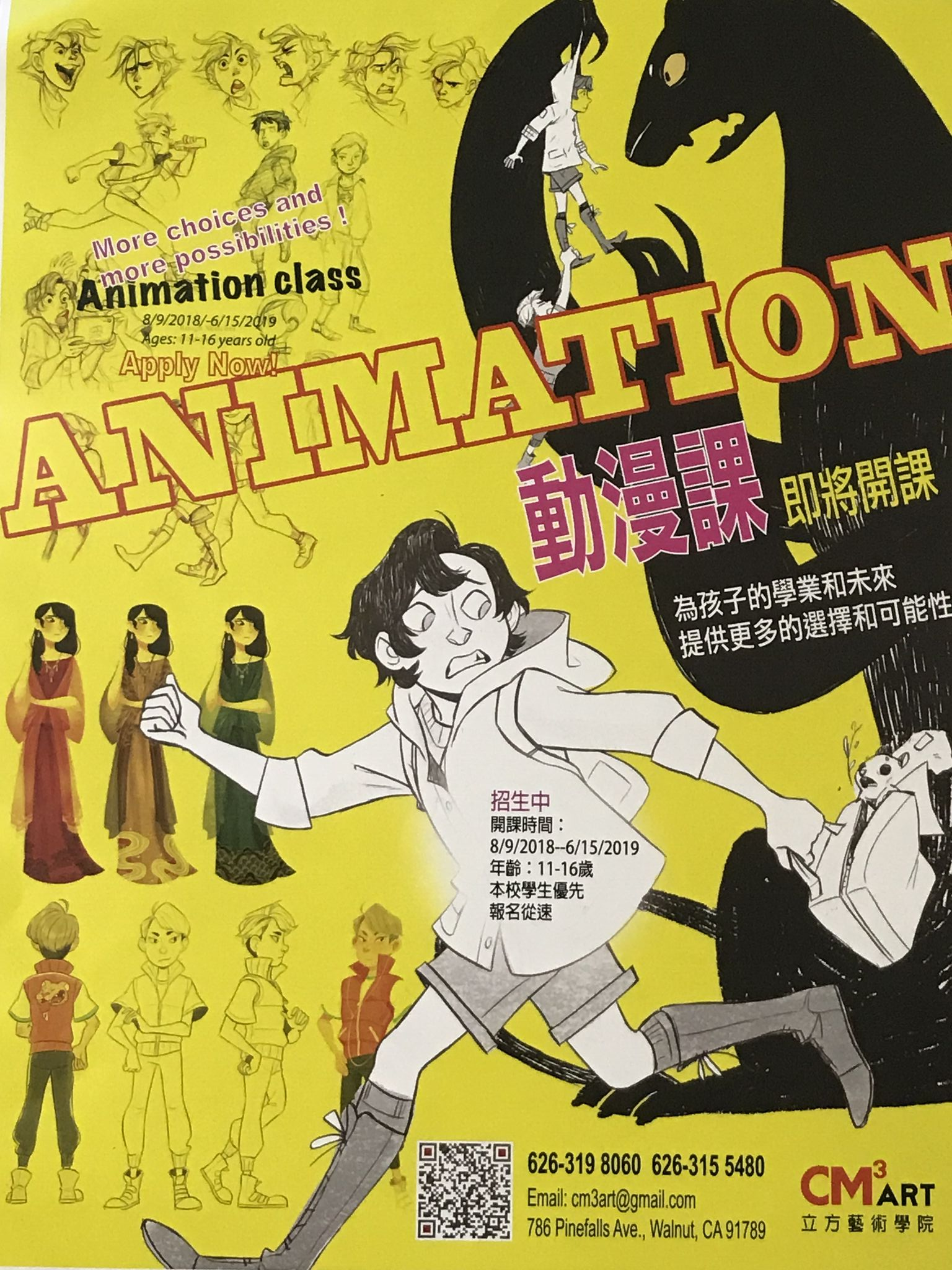 animation.jpeg