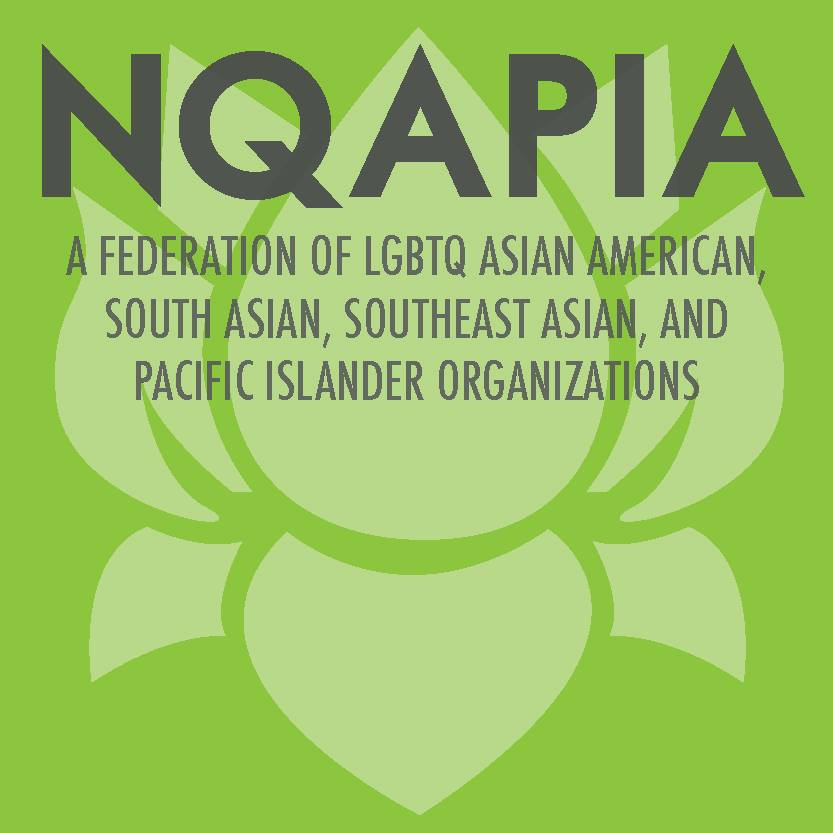 NQAPIA logo.jpg