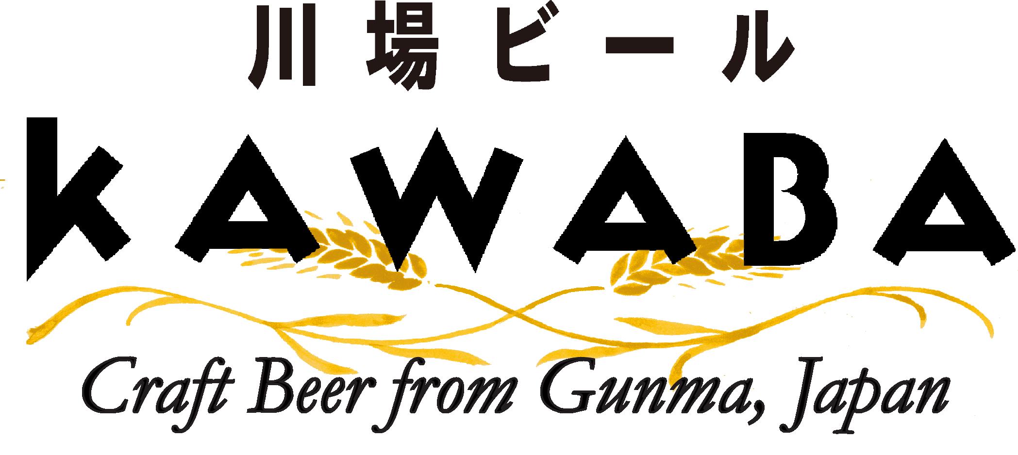 kawaba logo logo.png