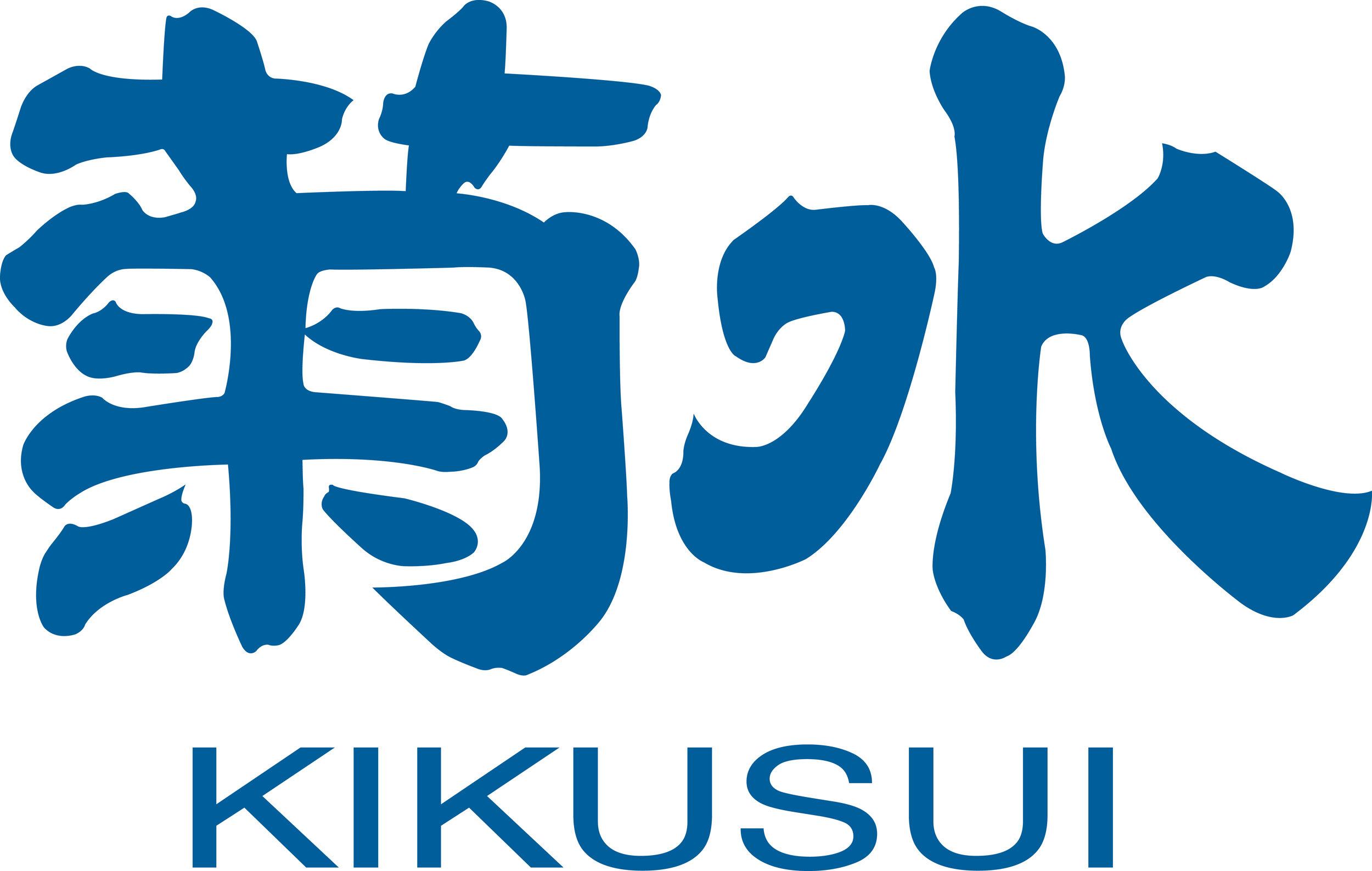 2019 NY Bev Logo - Kikusui.jpg