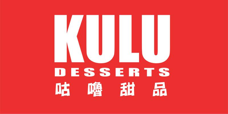 2019 NY Rest Logo- Kulu Desserts.png