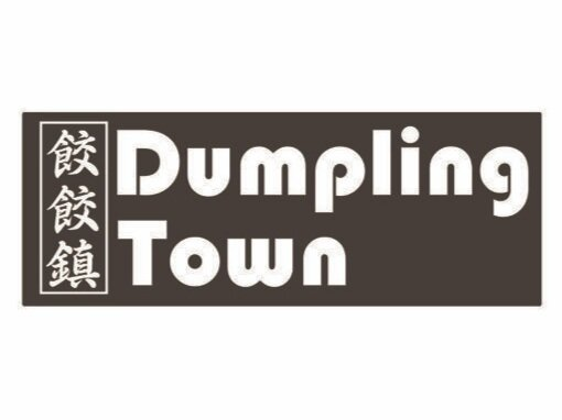 2019 NY Rest Logo- Dumpling Town.jpeg