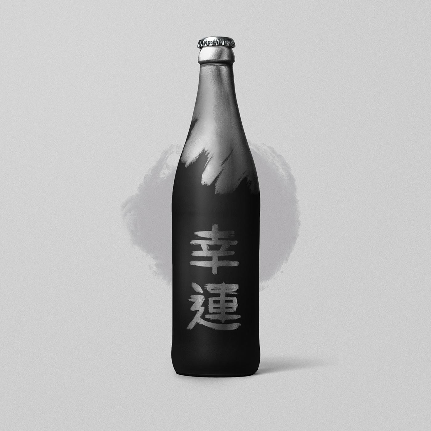 Fortune-bottle-01.jpg
