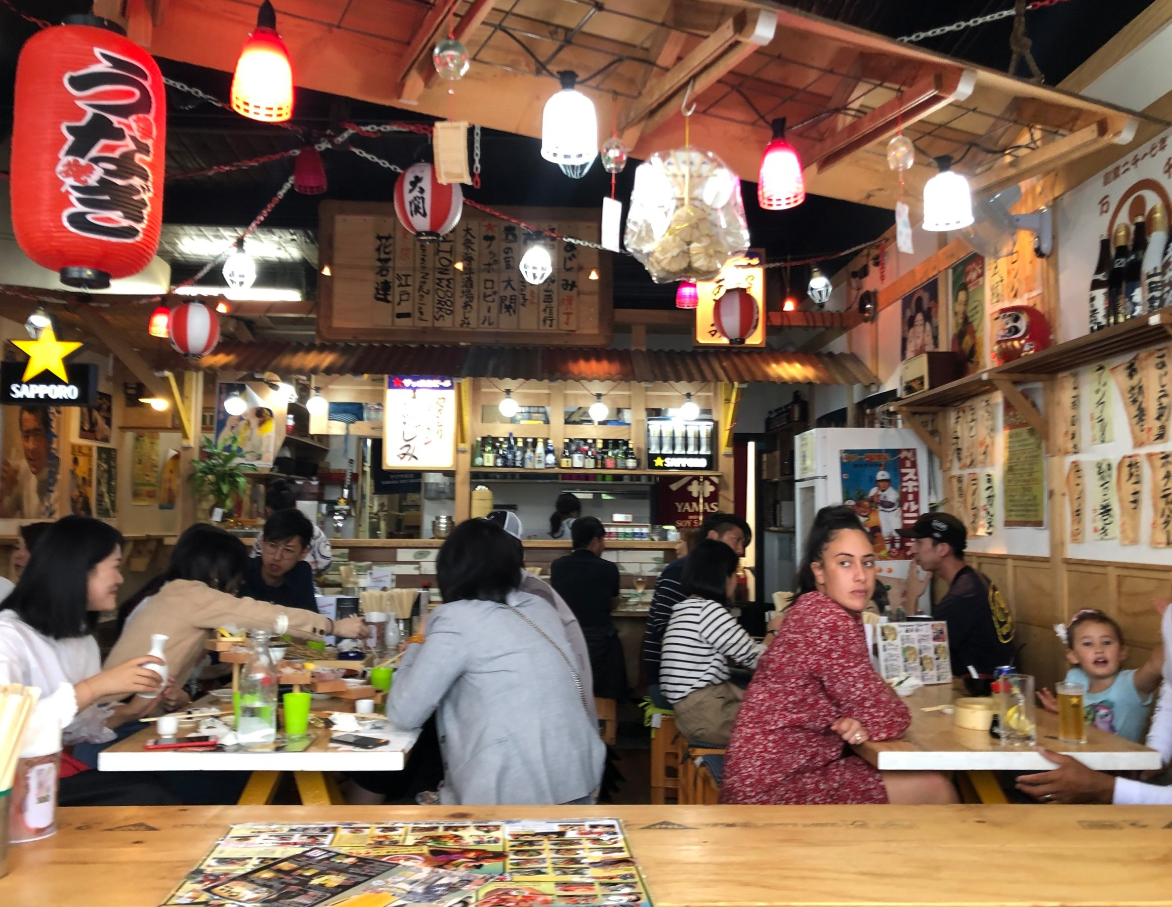 Japanese+Sashimi+Bar+Ajimi+-+1.jpg