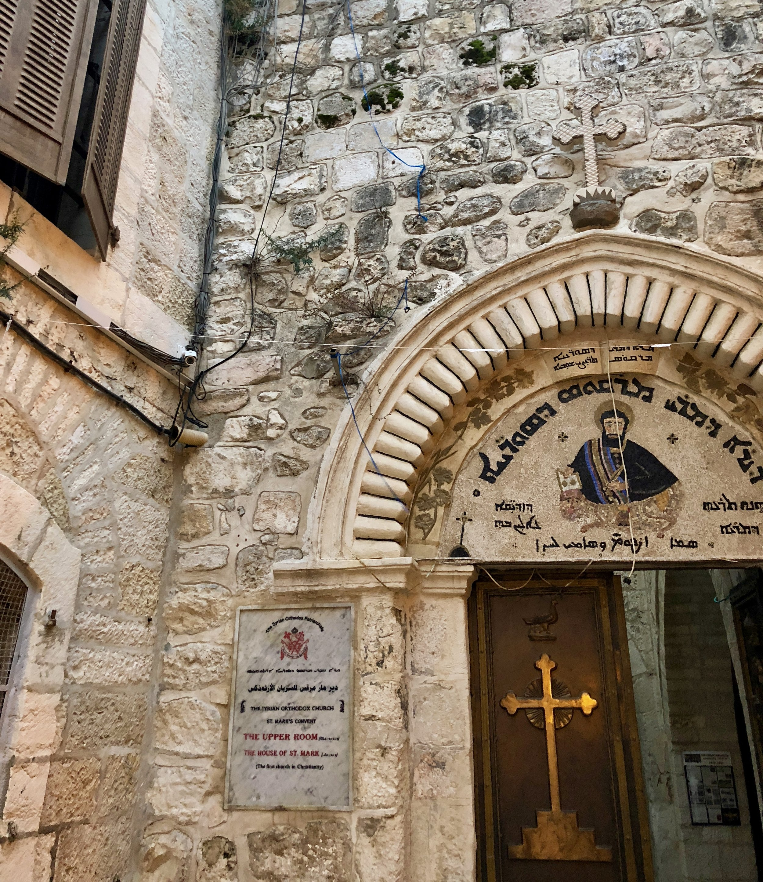St. Mark's Church in Jerusalem, where some believe is on the site of the Upper Room.