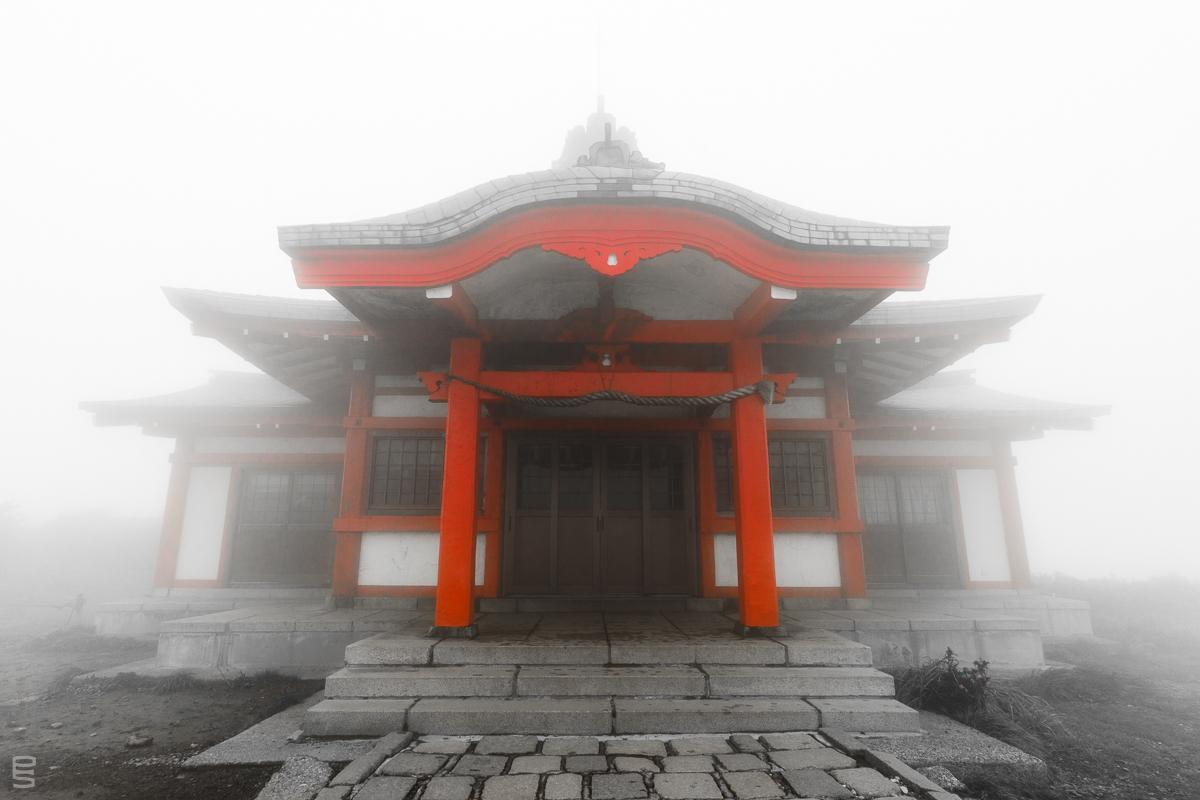 Mount Komagatake -
