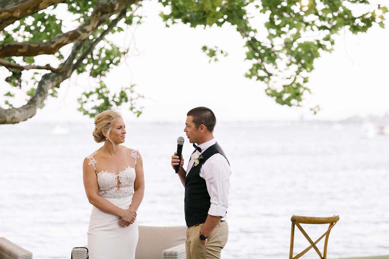 Matilda Bay Pop Up Wedding63.jpg