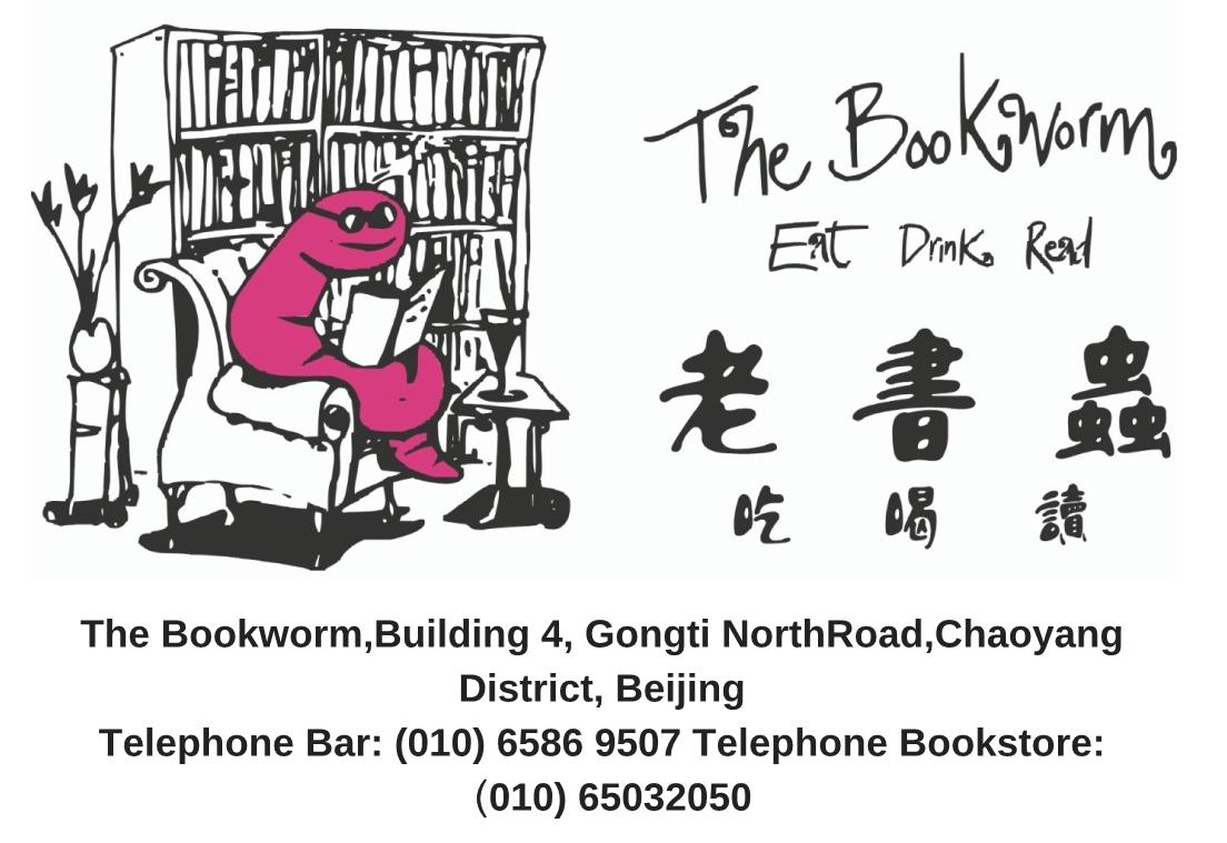 bookworm-logo-address.jpeg