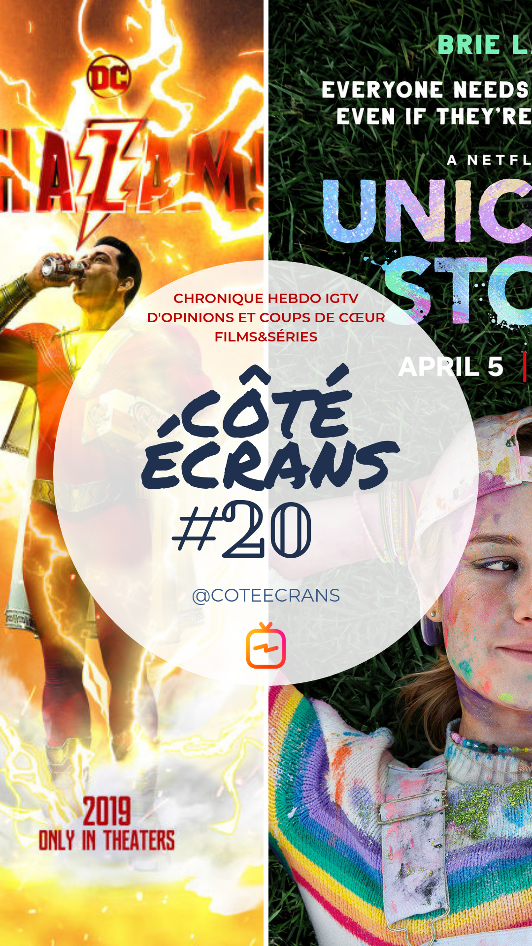 Critique film et serie  Shazam et Unicorn Store