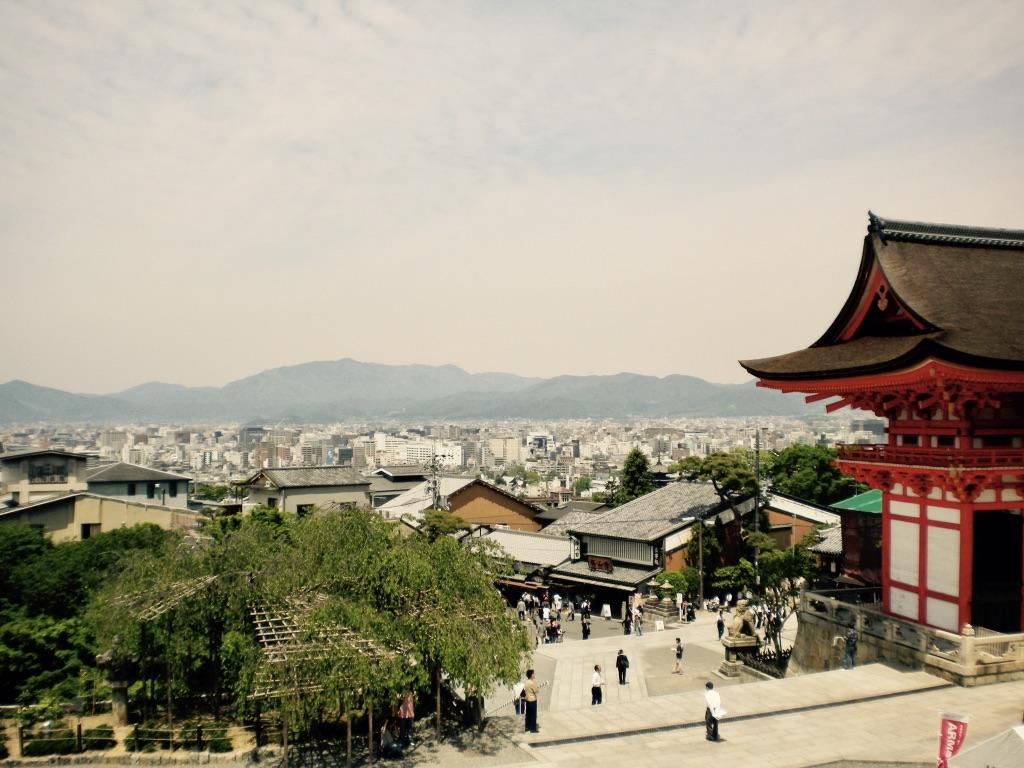 Yasaka Shrine view of Kyoto