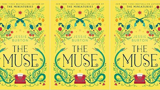 the muse title .png