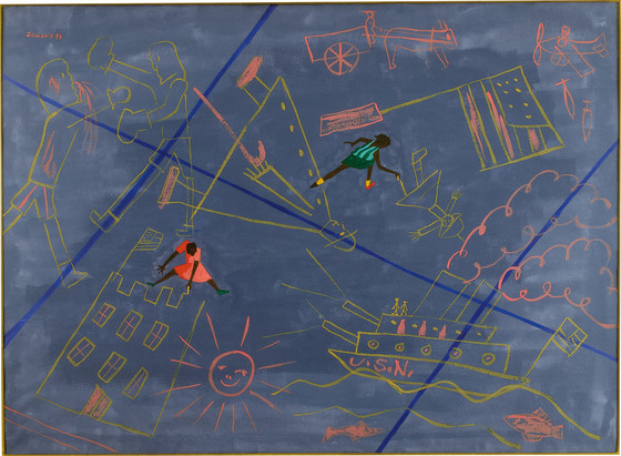 Jacob Lawrence,  Sidewalk Drawings , 1943, gouache on paper, 22 3/8 × 29 1/2 in., Collection of Shahara Ahmad-Llewellyn, © The Jacob and Gwendolyn Knight Lawrence Foundation, Seattle/Artists Rights Society (ARS), New York